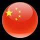 Chinese vertalingen